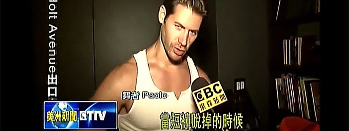 eetv interviews hwmen stripper paolo